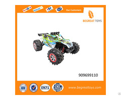 Rc High Speed Amphibious Car