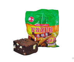Double Action Baking Powder 1kg Bag