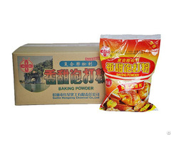 Guihua Brand Baking Powder 2 5kg Bag