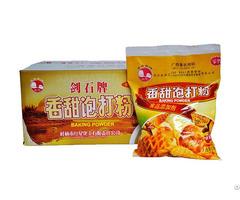Jianshi Brand Leavening Agent 2 5g Bag