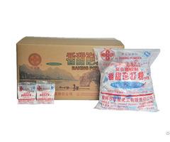 Guihua Brand Baking Powder 50g Bag