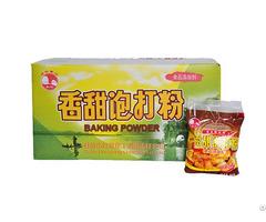 Jianshi Brand Baking Powder 500g Bag
