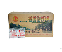 Jianshi Brand Leavening Agent 50g Bag