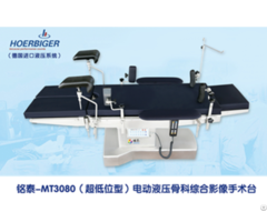 Mingtai Mt3080 Ultra Low Position Electro Surgery Table