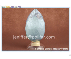 Ferrous Sulphate Heptahydrate 98%