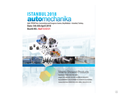 China Lutong Invitate You Visit Our Booth On Automechanika Istanbul 2018