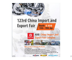 The 123rd Canton Fair Invitation From China Lutong