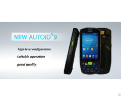 Warehousing Handheld Terminal And Industrial Pda Atuoid U8