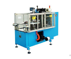 Dlm 4 Automatic Double Working Station Stator Lacing Machine