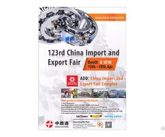 Canton Fair Invitation From China Lutong