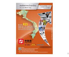 Invitation To Automechanika Ho Chi Minh City 2018