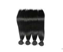 9a Brazilian Straight 1 Bundle 100 Percent Human Virgin Hair Weave