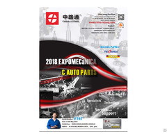China Lutong Invitation For Expomecanica And Autopartes 2018