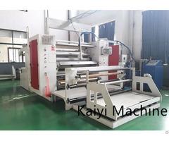 Hot Melt Glue Lamination Machine