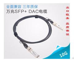 Cisco Huawei Compatibility 10g Sfp Dac 3m