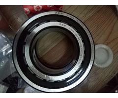 Fag Nj214e Tvp2 Cylindrical Roller Bearing Original Genuine