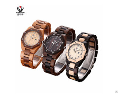 Xinboqin Customized Personalized Gift Fashion Waterproof Wooden Couple Watches