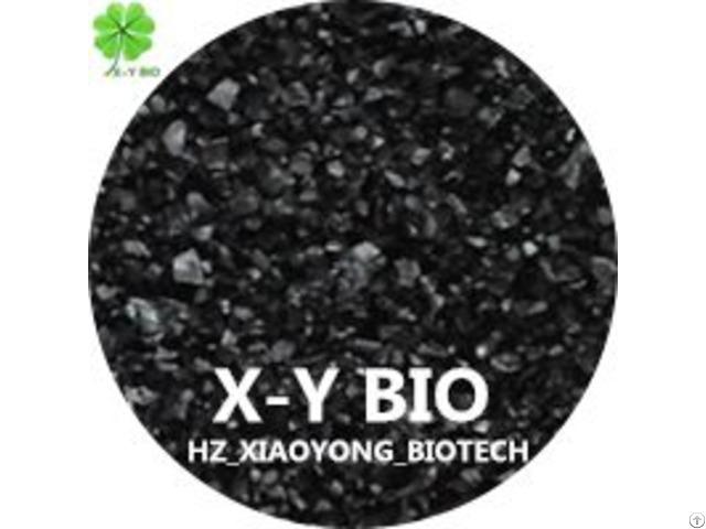 Sodium Humate X Y Bio