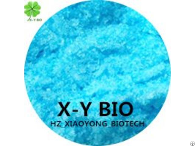 Npk 100% Water Soluble Fertilizers X Y Bio