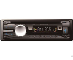 Single Din Car Cd Player Audio With Color Lcd Diplay