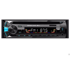 Fix Panel Four Channel Car Cd Mp4 Mp3 Player With Fm Am Band
