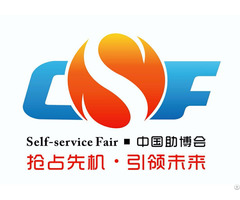 China Int'l Vending Machines And Self Service Facilities Fair 2019 Vmf 2019