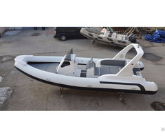 Lianya 7 5m Fiberglass Hull Rib Boat For Rescue And Fire Fight