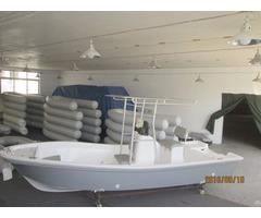 Lianya 5 8m Fiberglass Fishing Boat With Outboard Engine