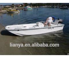 Lianya 4 2m Small Size Fiberglass Fishing Boat