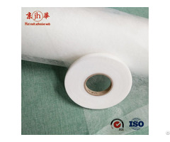 Double Sided Adhesive Hot Melt Web For Shirt Neckband