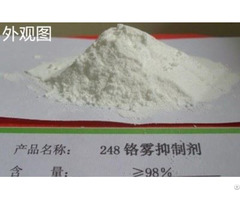 Fog Inhibitor Ft 248