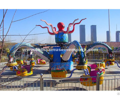 Kids Games Outdoor Octopus Rides For Sale