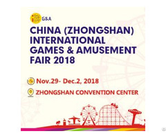 China International Games And Amusement Fair 2018