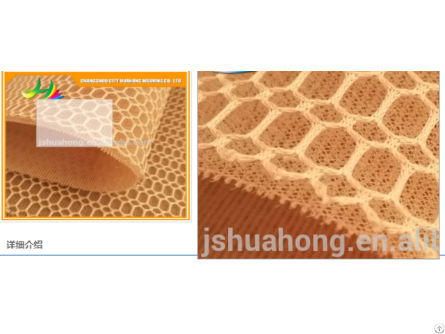 Hexagon 3d Air Layer Color Fastness 4 Sunshine 120 Hours