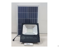 New One Reasonable Price 100w Solar Photosensitive Induction Spotlight