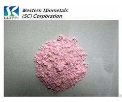 Erbium Oxide At Western Minmetals