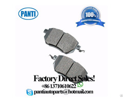 Brake Pads Set Front 4096346 4099896 Edy13323z Ec253323zd D843