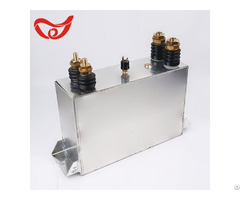Best Quality Capacitor