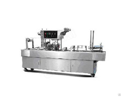 Bg32p Bg60p Automatic Cup Filling And Sealing Machine
