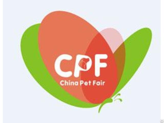 8th China (guangzhou) International Pet Fair 2019 ( Cpf2019)