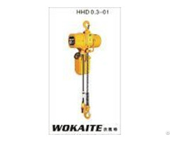 Wokaite 3 Ton Electric Chain Hoist With