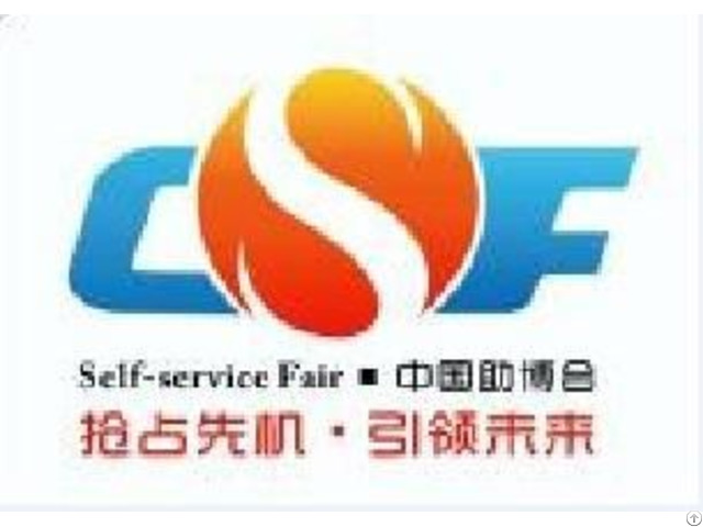 Int'l Vending Machines And Self Service Facilities Fair China Vmf 2019