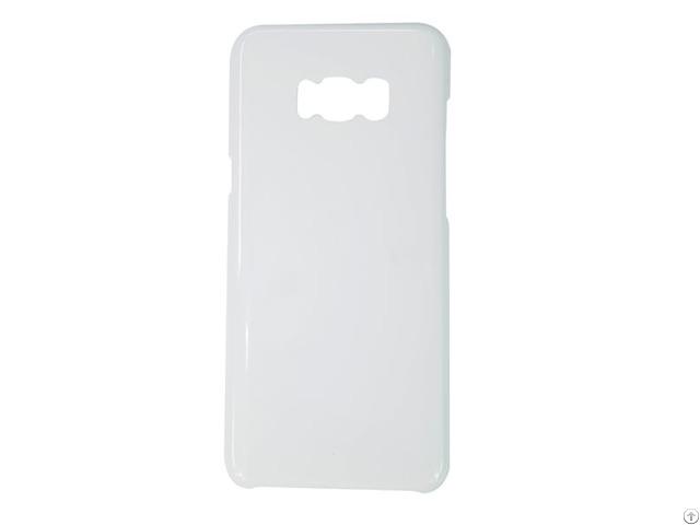 Samsung S8 Case Gloss