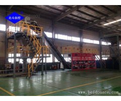 Bulk Blending Fertilizer Machine