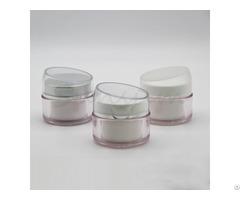 50ml Cosmetic Double Wall Plastic Cream Jar