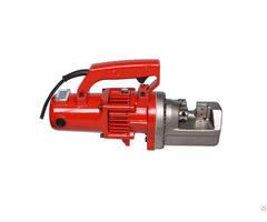 Rc 22 Portable Electric Hydraulicrebarcutter