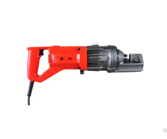 Electric Handhold Rebar Cutter