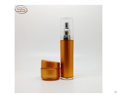 Double Wall Bottle Jar For Cosmetic Packaging