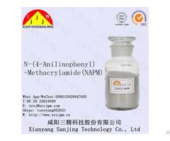 Rubber Antioxidant Cas No 41543 92 4