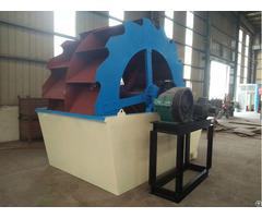Sand Washing Machine From China Supplier